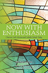 Now With Enthusiasm Cover image